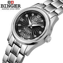 Switzerland BINGER Women's watches luxury18K gold Mechanical clock full stainless steel Waterproof Wristwatches B-603L-2