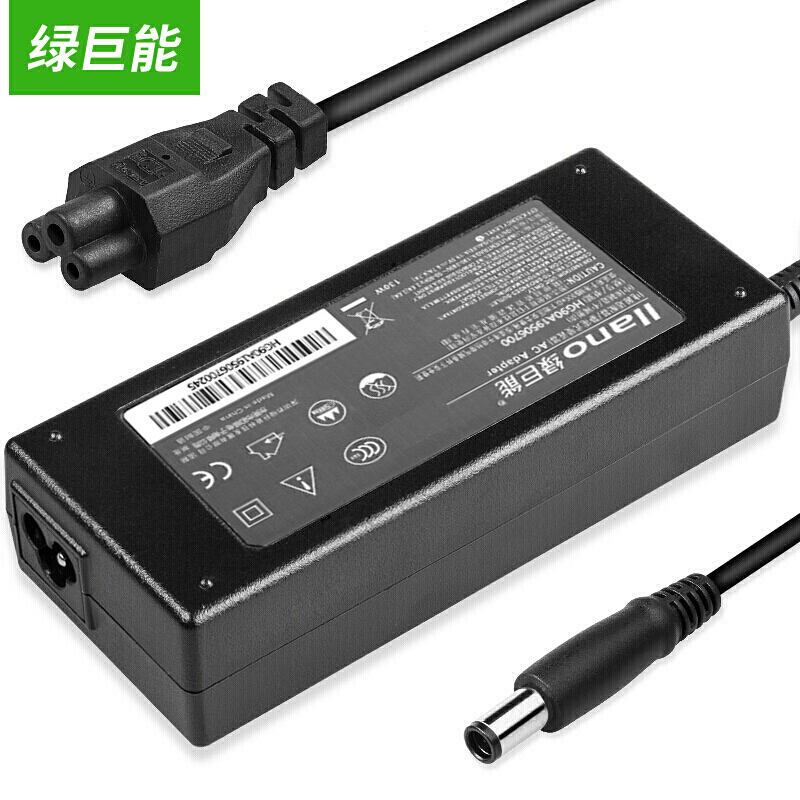 Llano for Dell 59530 laptop charger 130W 19.5V6.7A XPS1 power adapter with USB port for DELL XPS 14 Laptop power adapter кольцо ea14 59530 01
