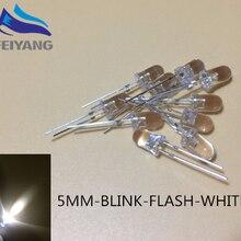 100 шт. 5 мм светодиодный мигающий белый прозрачный мигающий светильник-диод мигающий светодиодный Диод DIP 5 мм 1,5 Гц(90-96 циклов/мин