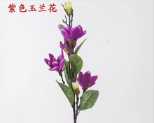 High-grade simulation yulan Plant flowers, artificial flowers simulation Christmas gifts home decoration mini foam rose bonsai
