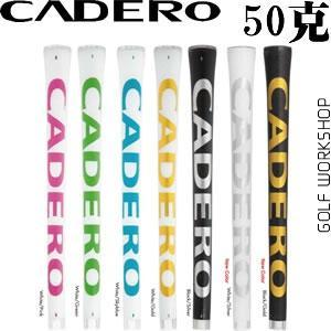 NEW CADERO 2X2 AIR NER 10x Crystal Standard Golf Grips Transparent Club Grip 10 Colors Available With Soft Material