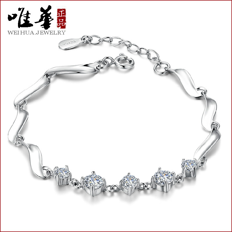 Only Huayin jewelry silver bracelet female guardian 1314925 simple cute Sterling Silver CZ hypoallergenic gift