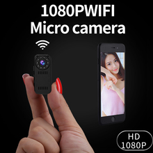 Mini Camcorder P2P Wireless IP Camera Video Recording Wifi Cam 1080P High Resolution Controlled by Smartphone