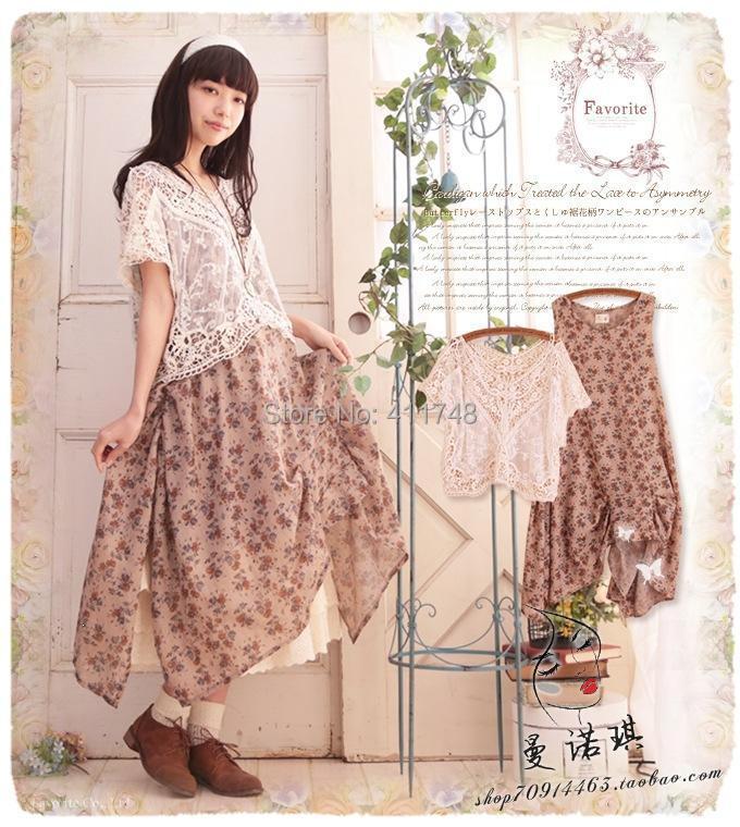 Harajuku Mori Girl Cawaii Lace Floral Spring Dress Vestido