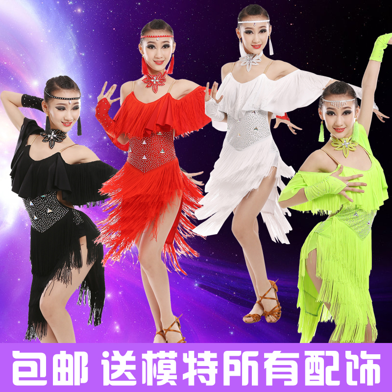 new girl bright diamond tassel Latin dance dress children s Latin competition clothing Children sprofessional Latin