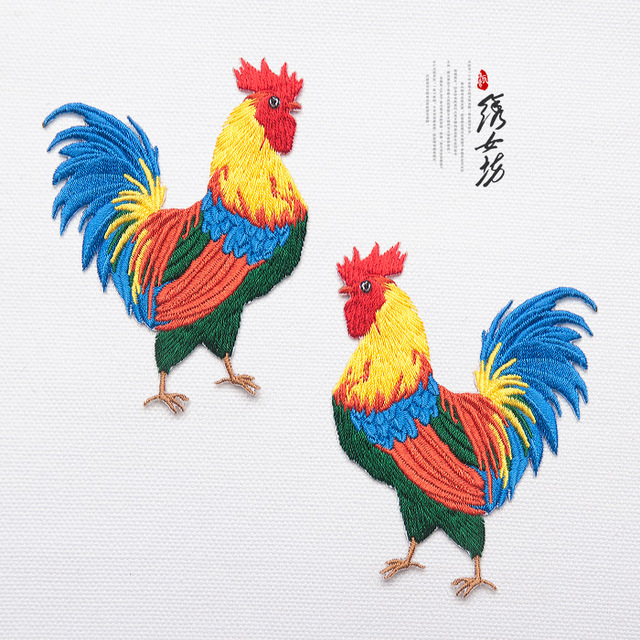 Aliexpress Buy 40pcs 40017 Fashion Color Chicken Rooster Animal Delectable Roosters Decorative Accessories