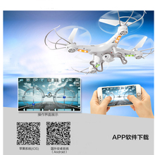 RC Real-time Transmission Helicopter X5C Drone With Camera 0.3MP HD 2.4G RC Toys 4 CH 6 Axis Gyro Quadcopter With Camera Drone