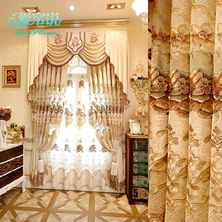 European style luxury villa curtains for living room - European style curtains for living room ...