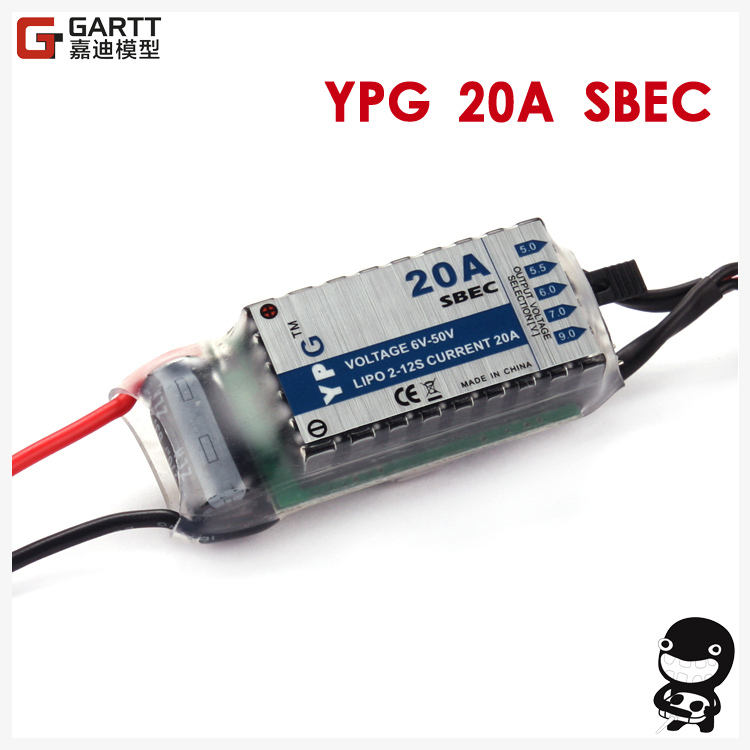 Freeshipping YPG 20A <font><b>HV</b></font> SBEC High Quality For RC model airplane No programming required image
