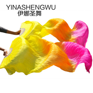 Image 1 - Dance Accessories Belly Dancing Silk Fans Stage Performance 100% Silk Belly Dance Fans Gradient Colorful