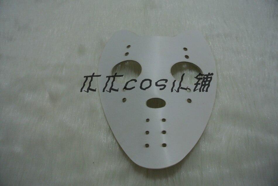 Tokyo Ghoul Yakumo Oomori Gecko Jason mask  Halloween Fancy Cosplay