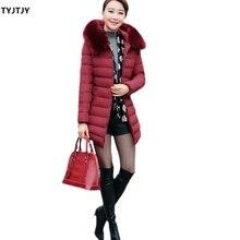 Fashion jackets woman winter coat 2018 HOT Korean version of the new long thickening Slim large yards fur collar jacket