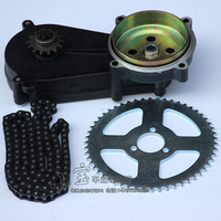 49cc pocket bike liya front gearbox transmission gear box mini motor atv 2 stroke engine part with T8F Chain and plate 140MM