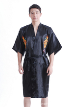Chinese Traditional Mens Silk Satin  Robe Gown Suit Pajamas Regular Size