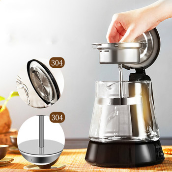 Electric kettle hot brewed tea maker black automatic glass home office mini steam extraction pot Safety Auto-Off Function