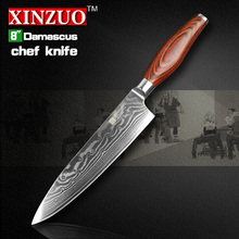 XINZUO  8 inch chef knife 73 layers Damascus steel kitchen knife Japanese VG-10 cooker knife kitchen tool free Shipping