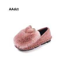 AAdct Cotton warm children flats shoes for glitter girls New fashion  princess girls shoes 2018 Winter cdf95eea8db4