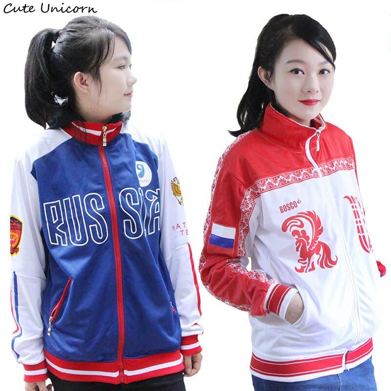Cute Unicorn YURI on ICE Jacket Pants Skating Uniform font b Anime b font Coat Yuri