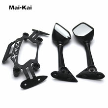 цена на For YAMAHA XMAX125 XAMX250 XMAX300 XAMX400 Motorcycle Front Stand Holder Smartphone Mobile Phone GPS Plate Mirror Bracket
