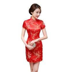 2019 Nova Mulheres Vestido Tradicional Chinês Vermelho de Cetim de Seda Da Flor Do Casamento de Mini Cheongsam Qipao Sexy Vestido Tamanho S M L XL XXL WC022
