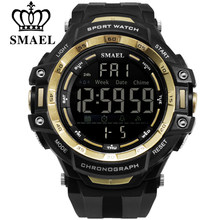 SMAEL-Relojes deportivos para hombre, multifunción militar, electrónico, para buceo, 50m, LED, de pulsera