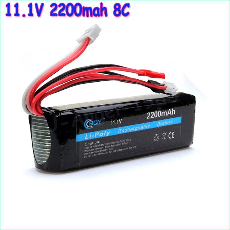Großhandel 1 stücke BQY Power 11,1 V 2200 mAh Lipo Batterie Für RC Sender Drop freeship