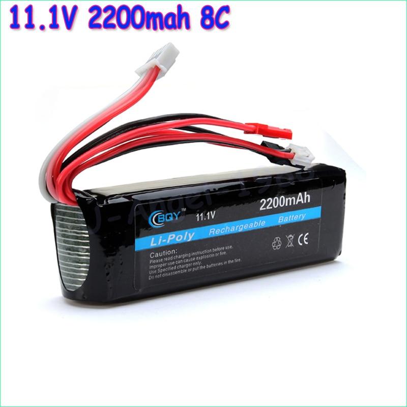Wholesale 1pcs BQY Power 11.1V 2200mAh Lipo Battery For RC Transmitter Drop freeship upair chase 11 1v 2200mah transmitter battery