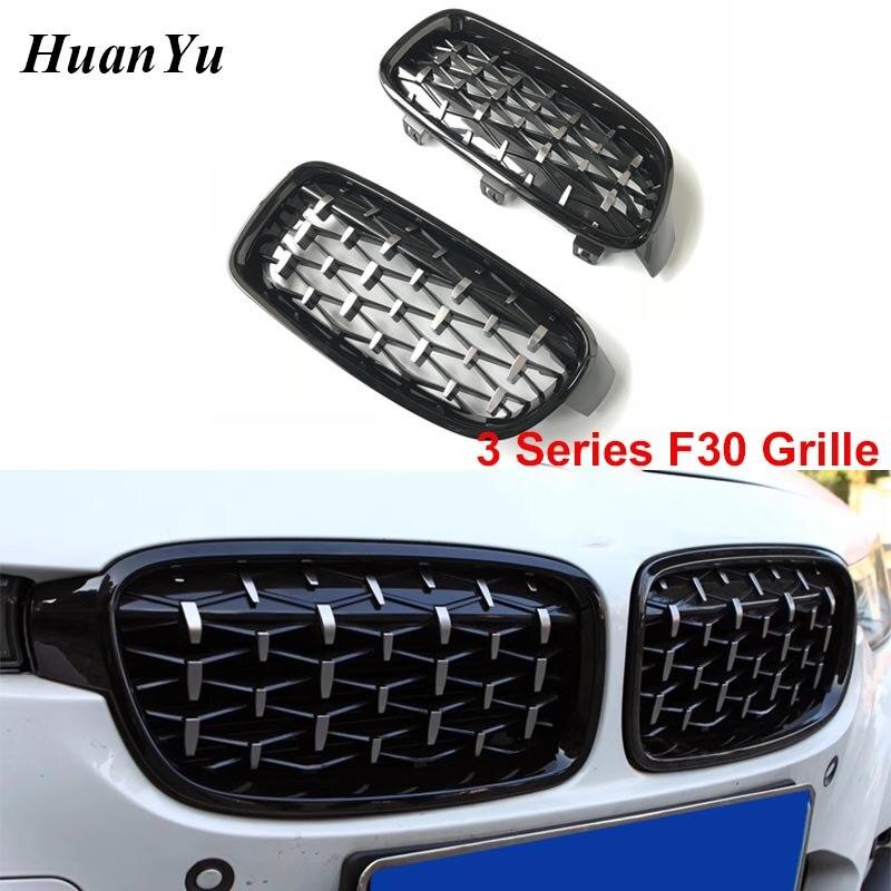Nouveau diamant rein Grille pour BMW F30 F35 série 3 noir argent remplacement pare-chocs avant grilles de course 2012 + 325i 328i