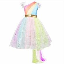 Girls Dress Color Mesh Princess Dresses