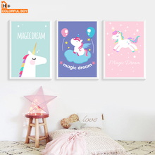 Cartoon Unicorn Balloon Magic Quote Wall Art Canvas Painting Nordic Posters And Prints Animal Pictures Baby Kids Room Decor