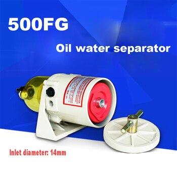 Marine refit Racor turbine 500FG turbocharger diesel engine fuel water separator filter 2010PM TM with plastic plug tool kit