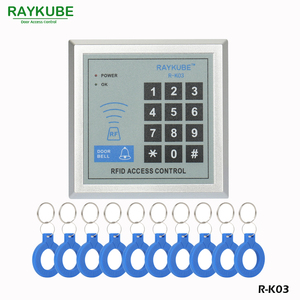 RAYKUBE RFID Reader Access Con