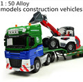 Free shipping ! 1 : 50 alloy slide toy models construction vehicles,Low loader with four wheel loader model,Children's favorite