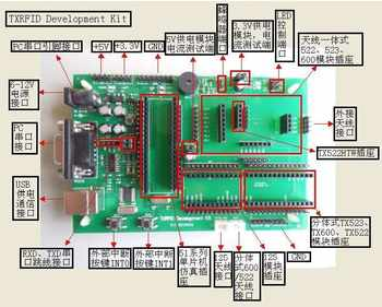 TX522BT TXRFID embedded high frequency induction RF read and write module development test board - DISCOUNT ITEM  6% OFF Electronic Components & Supplies