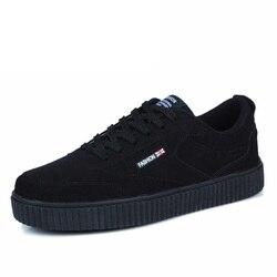 Men sport skateboarding shoes sneakers vdl2009.jpg 250x250