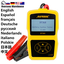 AUTOOL BT360 12 В автоматический тестер батареи 12 В Автомобильный анализатор батареи сгибание многоязычный диагностический инструмент производительность, чем bt460