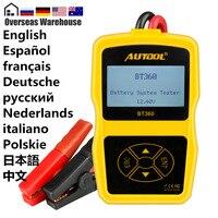 AUTOOL BT360 12V Auto Battery Tester 12v Car battery analyzer Multi Language Diagnostic Tool Performance than bst460