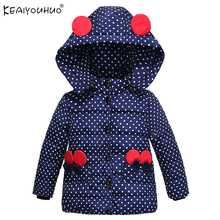 KEAIYOUHUO Winter Girls Coats Kids Outerwear Clothes 2017 New Children Clothing Girls Jacket Coat Cotton Warm Jackets For Girls
