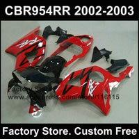 7 подарки красный мотоцикл Обтекатели для CBR 900RR 2002 2003 Fireblade Обтекатели CBR 954 RR CBR 900RR 02 03 обтекатель часть