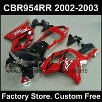 7 Prezenty czerwony owiewki motocyklowe dla CBR 900RR 2002 2003 CBR 954 RR fireblade fairings CBR 900RR 02 03 fairing część