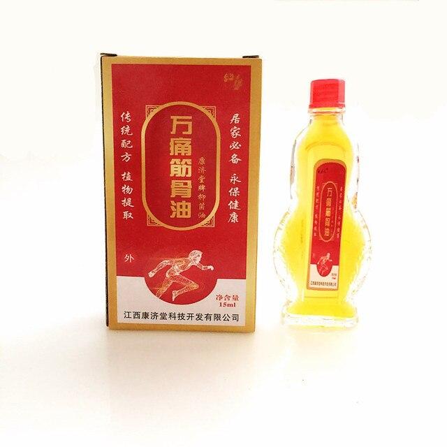 Chinese Medicine Snake gallbladder Essential Oil Balm Joint Pain Patch Rheumatism Arthritis Pain Killer Heating Oils 13ml Essential Oil