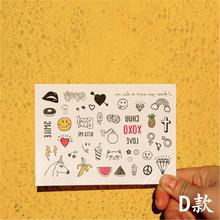 Rushed Real Men Foamposite Waterproof Temporary Tattoo Stickers Cute Pattern Cartoon Designs Styling Tool Banana Paragraph