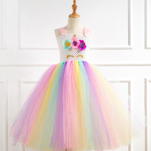 Anime Beauty Unicorn Princess Costume Tutu Dress for Girls Flower Rainbow Skirt Cosplay Halloween Pony Kids