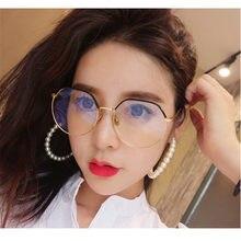 MINCL homens e mulheres Quadrados Óculos Óculos de lente clara Óculos De Sol  Mulheres Polígono 655290c743
