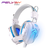 New Listing YG ZQQ5 Stereo Surround Channel Professional Gaming Players Headset Microphone Dazzling LED Lamp Headset