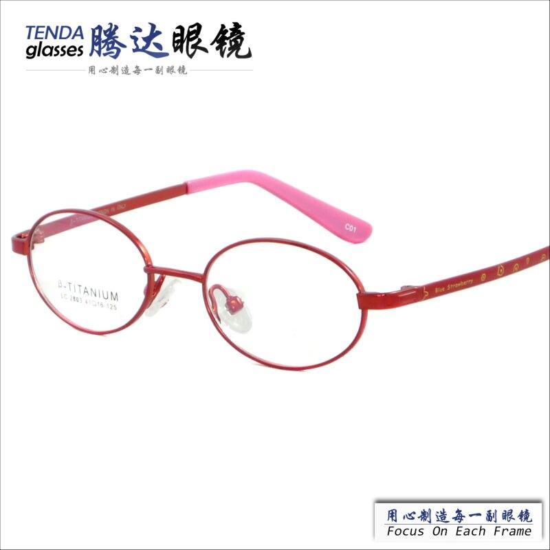 Clear Lens Cheap Glasses Full Frame Memory Metal Children