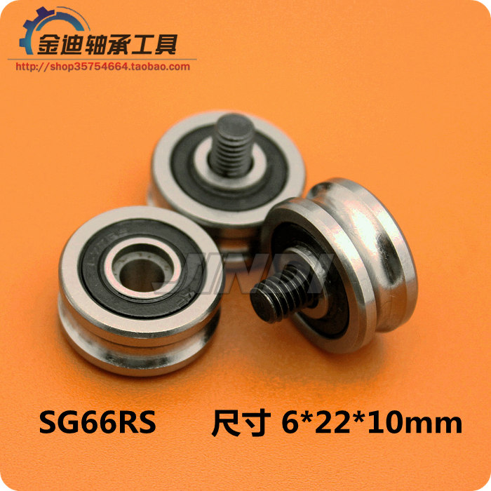 Lovely U Groove Double Row Guide Textile Machine Embroidery Machine Bearings Sg66rs Size 6*22/21*10mm