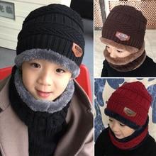 SIMPLESHOW/зимний шарф, шапка, комплект для мальчиков и девочек, унисекс, модная детская шапка, вязаная, с милым воротником, хлопок, для улицы, высокое качество