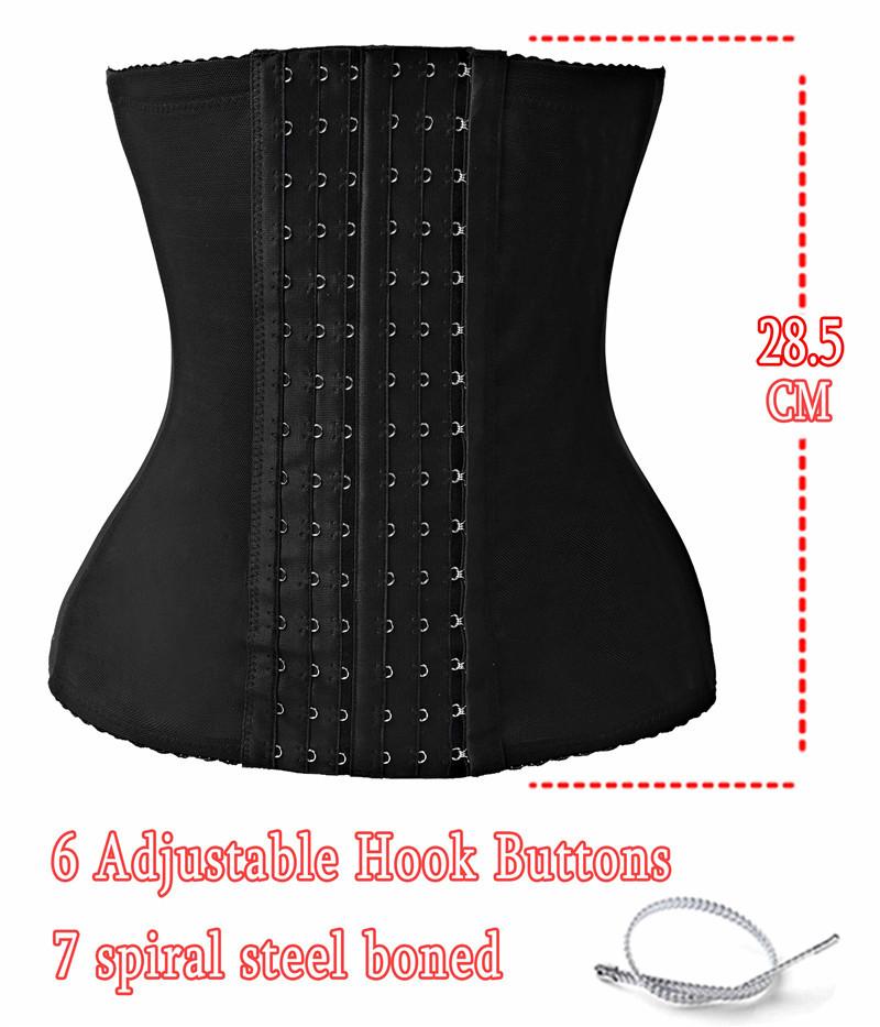 385040ba30b Tummy Waist Trainer With 7 Steel Boned Body Shaper Slimming Belt ...