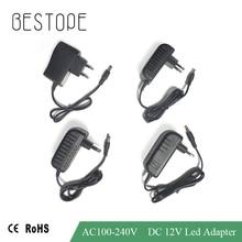 12 В Источник питания переменного тока 110~ 220 В до 12 В светодиодный драйвер 2A 3A 4A 4.5A трансформатор низкого напряжения для светодиодной ленты HD плеер CCTV маршрутизатор